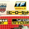 tf jr a look at 34 transformers from japan far out friday/31332